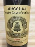 ANG-09-E.jpg