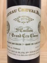 CHÂTEAU CHEVAL BLANC 1979