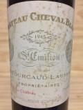 CHEVAL-45-E.jpg