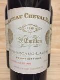 CHEVAL-48-E.jpg