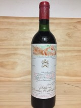 CHATEAU MOUTON ROTHSCHILD 1963