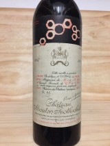 CHATEAU MOUTON ROTHSCHILD 1967