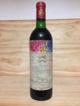 CHATEAU MOUTON ROTHSCHILD 1970