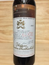 CHATEAU MOUTON ROTHSCHILD 1971