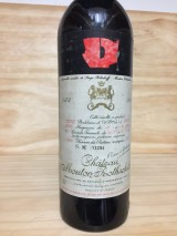 CHATEAU MOUTON ROTHSCHILD 1972