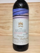 CHATEAU MOUTON ROTHSCHILD 1980