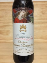 CHATEAU MOUTON ROTHSCHILD 1985