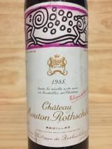 CHÂTEAU MOUTON ROTHSCHILD 1988