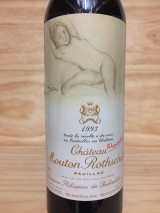 CHATEAU MOUTON ROTHSCHILD 1993