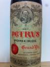 PETRUS 1967