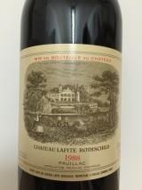 CHÂTEAU LAFITE ROTHSCHILD 1988