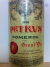 PETRUS 1958