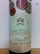 CHÂTEAU MOUTON ROTHSCHILD 1978