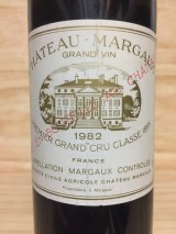 CHÂTEAU MARGAUX 1982
