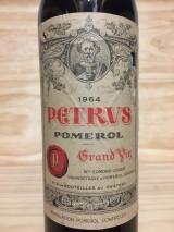 PETRUS 1964