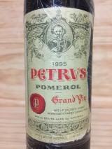 PETRUS 1995